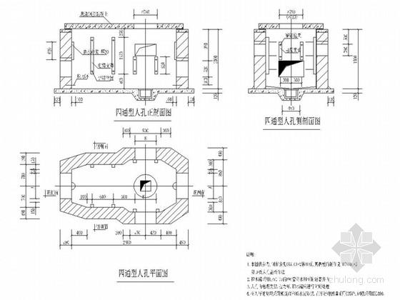 [重庆]城市次干道通信工程施工图设计29张