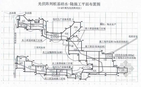 [安徽]光伏阵列桩基础施工方案(锤击沉桩 水上作业)