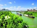 水利工程·京杭运河