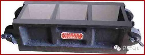 《建筑地面工程施工质量验收规范》GB50209-2010难点解读_2