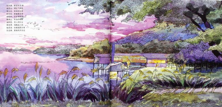 145张知名景观公司手绘精品集 12