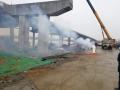 2018年节后复工安全生产培训PPT