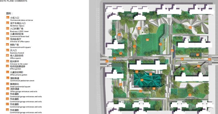 [广西]绿地南宁289住宅景观概念方案设计-[广西]知名地产南宁289住宅景观概念方案设计B-2总平面注释