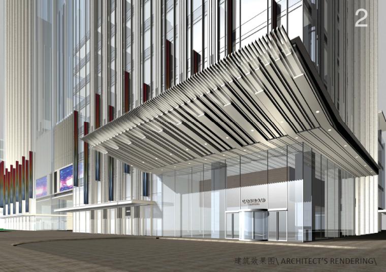HBA--长沙康莱德Conrad酒店设计方案文本丨彩平彩立+效果图