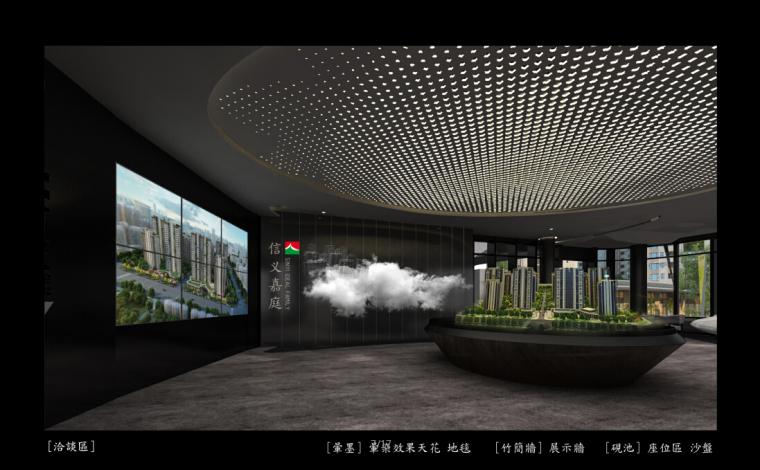 [广东]某主题售楼处全套设计施工图(含效果图)_5