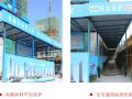 [福建]建筑施工安全生产标准化优良项目汇报(多图)
