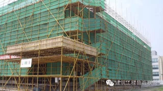 安全文明标准化工地的防护设施是如何做的?_35