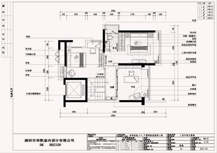 欧式风格软装设计说明资料下载-某欧式风格别墅家装设计施工图及效果图