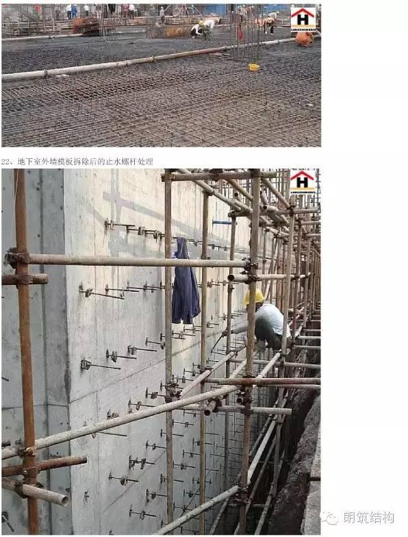 建筑、结构、施工全过程经验图解_10