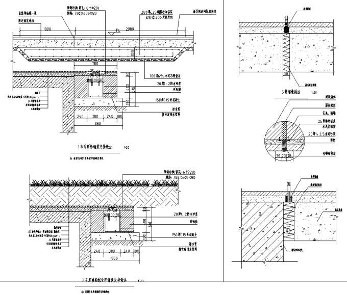 [重庆]低碳工业园区高端住宅景观设计全套施工图(2016最新)_2