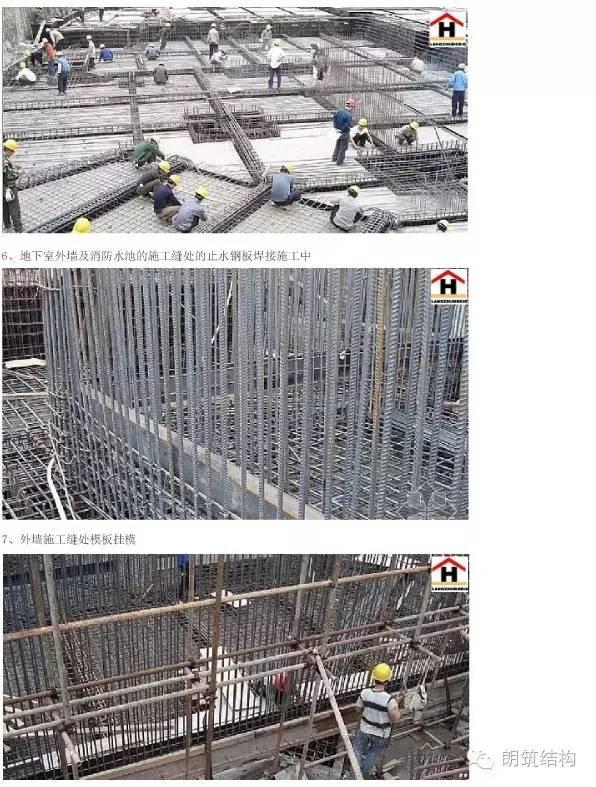 建筑、结构、施工全过程经验图解_2