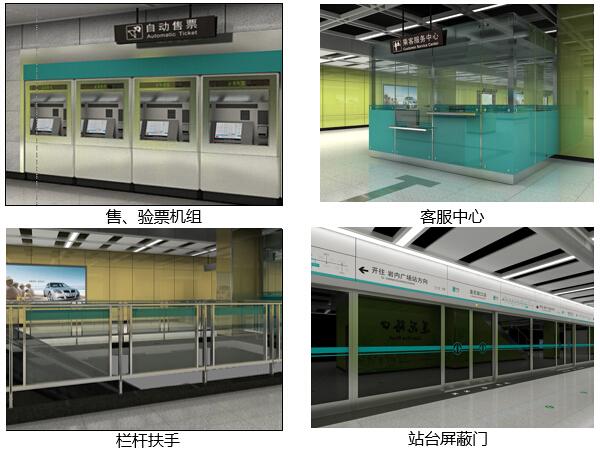 地铁车站装修及地面附属建筑设计方案66页PPT