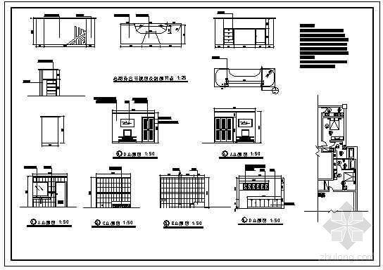 电信办公楼装饰设计图-2
