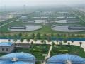 [河北]污水处理厂升级改造工程监理规划