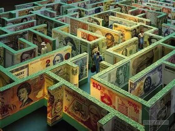 [贵州]2012年9月建筑安装工程材料价格信息(造价信息 100页)