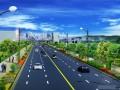 [山西]城市公路投融资加EPC项目投标文件(307页)