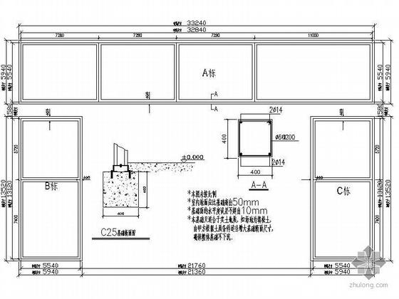 标准活动板房设计图