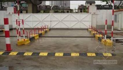 北京某建筑公司项目现场文明施工管理标准(2011年)