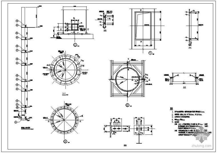 某83米高钢烟囱图节点构造详图
