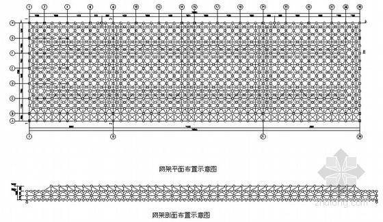 [陕西]厂房网架结构施工组织设计(鲁班奖)
