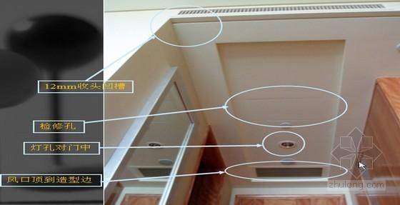 [山东]框筒结构高层商业公寓及办公楼施工组织设计(技术标,图文并茂)