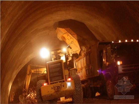 双向四车道高速公路隧道土建施工安全专项方案(知名企业编制)