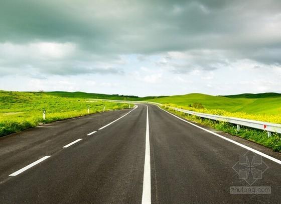 [山东]市政道路提升改造工程设计招标文件
