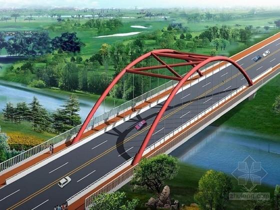 城市景观桥施工图设计(钢管拱桥 公路-II级)