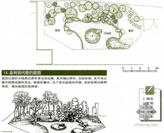 具有现代感的庭院景观设计图