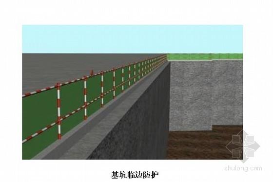 [湖南]多层住宅小区工程施工组织设计(框架剪力墙2012年)-