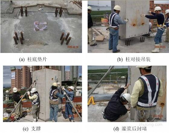 知名研究院编制现代化混凝土结构施工技术手册(附图丰富 2014年编制)