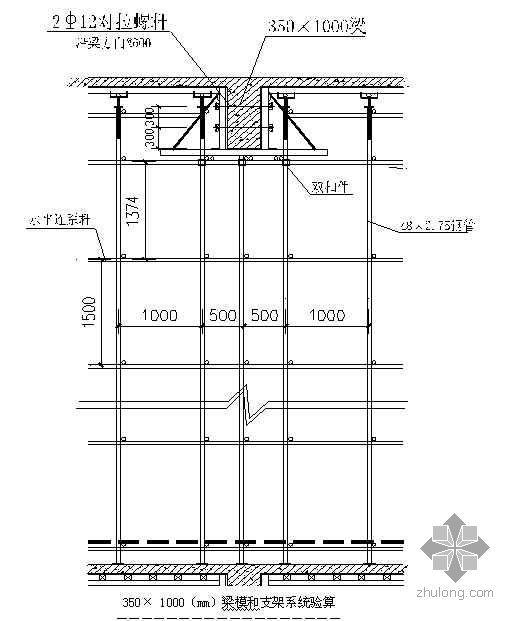 佛山市某110KV变电站综合楼高大模板支撑系统施工方案