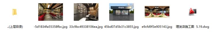 [杭州]现代工业风理发店设计施工图(含效果图)_8