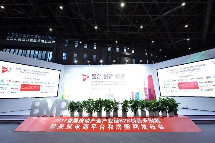 方太助力地产采购供应链升级,共创产业繁荣生态