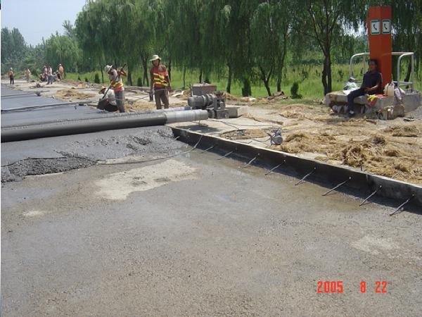 水泥混凝土路面施工技术讲义总结(118页)
