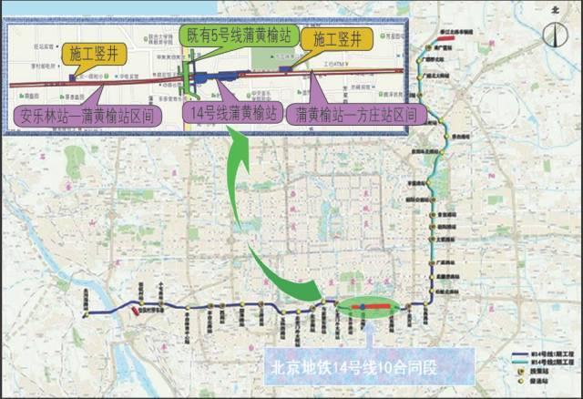 [BIM案例]地铁隧道超近间距CRD法施工4D仿真