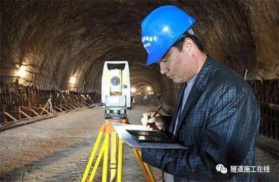 浅埋暗挖法修建隧道关键施工技术(上)