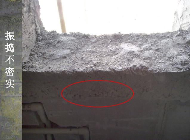 塑钢窗安装控制要点