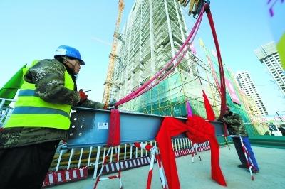首栋超高层钢结构保障性住宅封顶 预计年底竣工