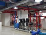 消防设施给水系统