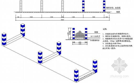 建筑工程钢筋堆料台做法示意图