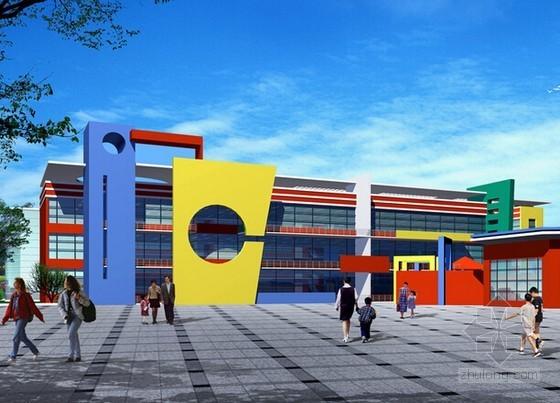 [浙江]幼儿园建设工程施工招标投标文件(控制价 投标报价 CAD图纸)
