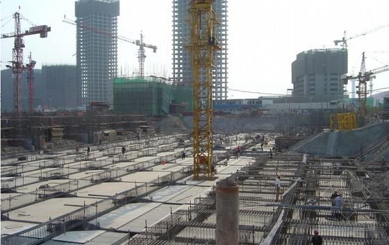 建筑工程基础工程基坑安全防护施工技术讲义汇报(67页 附图多)