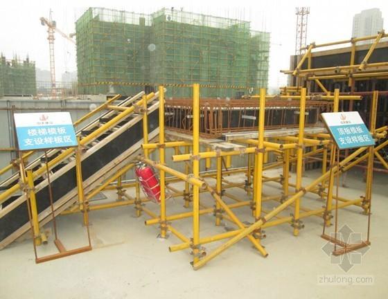 [天津]高层商业住宅楼工程施工样板策划