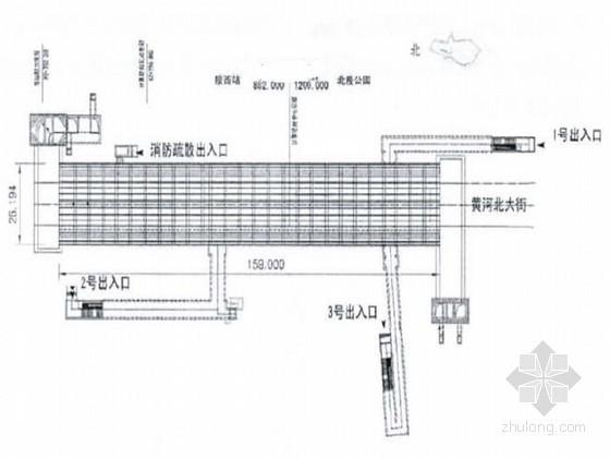[博士]地铁站管幕预筑法中密排大直径钢管群顶进研究(61页)