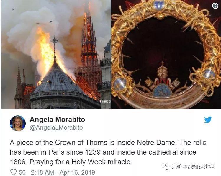 突发!巴黎圣母院大火!800年古迹被焚毁…_9