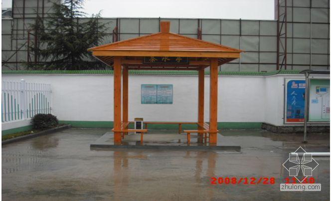 江苏某高层住宅施工组织设计(扬子杯、安康杯)