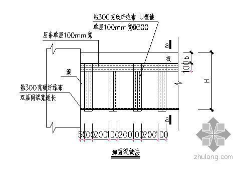 天津某工程碳纤维加固施工方案