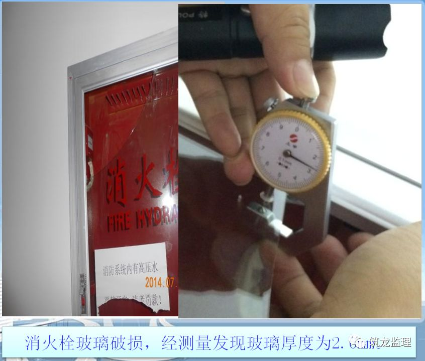机电安装监理质量控制要点,从原材料进场到调试验收全过程!_95