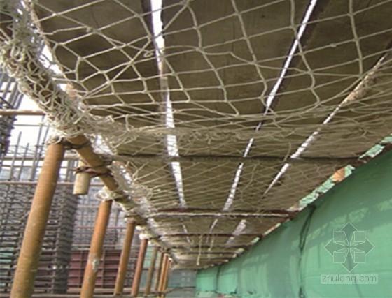 [重庆]住宅楼工程安全防护施工措施